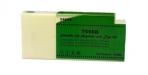 Картридж T596B, зеленый