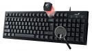 Клавиатура Genius Smart KB-101 (31300006411)