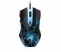 Мышь Genius игровая Scorpion Spear (31040002400)