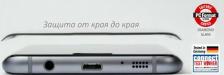 Пленка защитная Lamel 3D MyScreen 3D DIAMOND Glass EA Kit iPhone 6/6S Plus черное