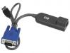 Соединительный модуль-кабель HPE AF628A
