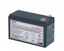 Батарея APC RBC17