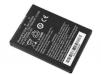 Аккумуляторная батарея HONEYWELL 50129589-001