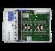 Сервер HPE P21786-421