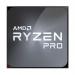 Процессор AMD CPU Ryzen 7