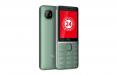 Мобильный телефон Itel IT5626 Dark Green