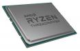 Процессор AMD Ryzen Threadripper 3990X (100-000000163)