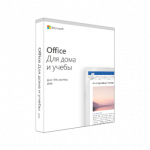 Программное обеспечение Microsoft Office Home ПО_Пр_BOX