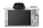 Фотоаппарат цифровой Canon 2681C042